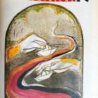 Gunter Grass N° 399 16 de diciembre de 1990