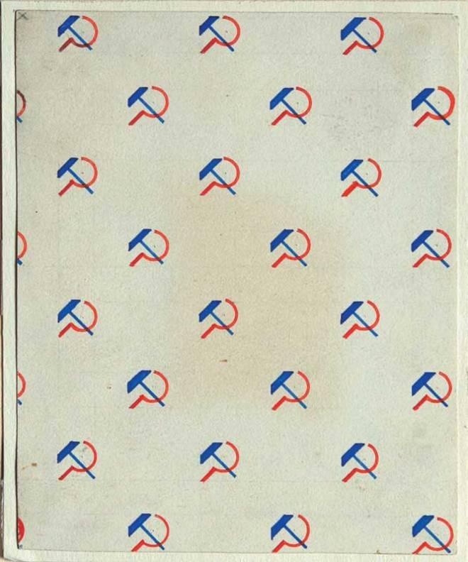 liubov-popova-textile-design-1923-4-1
