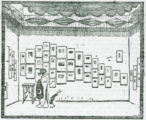 fig-9-pall-mall-gazette-1888.jpg