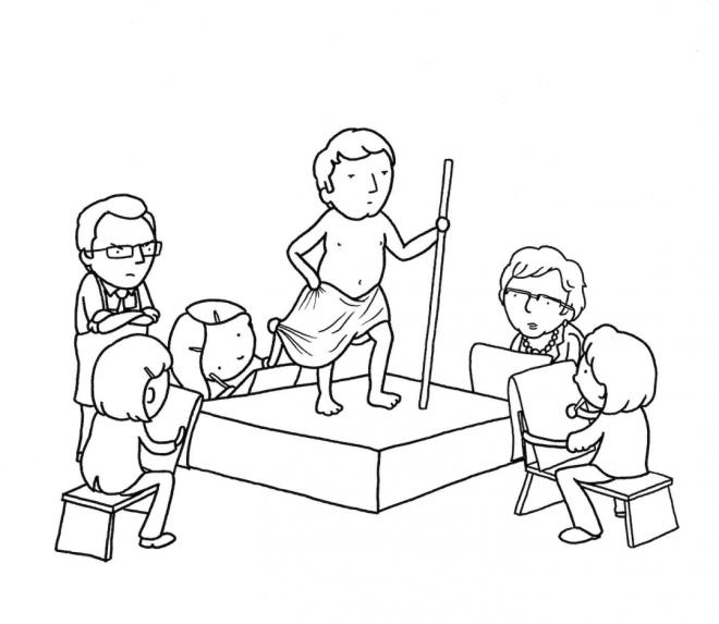 009_Lauren-Purje_Figure-Drawing_Linda-Nochlin-1080x938